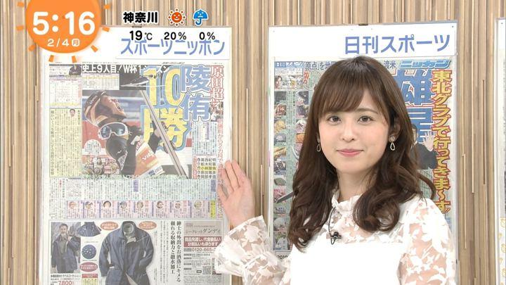 2019年02月04日久慈暁子の画像04枚目