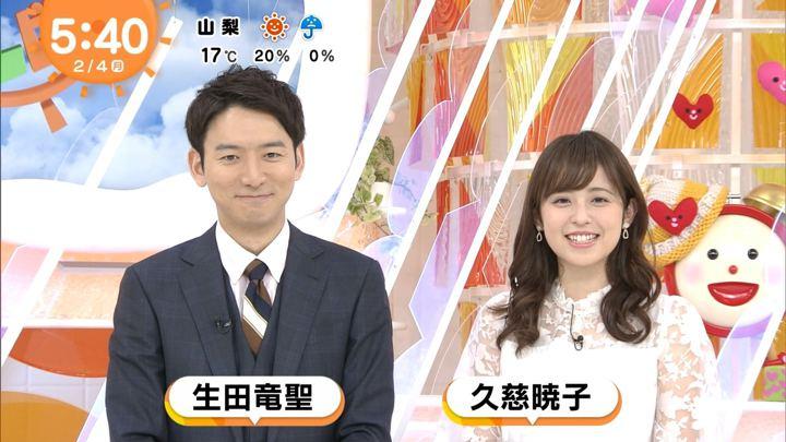 2019年02月04日久慈暁子の画像07枚目