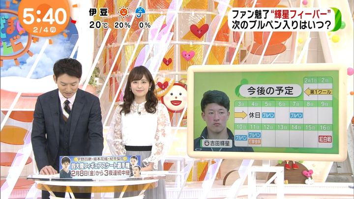 2019年02月04日久慈暁子の画像08枚目