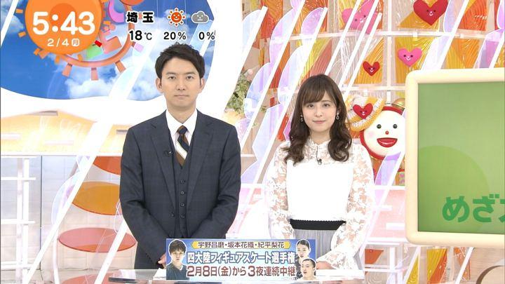 2019年02月04日久慈暁子の画像09枚目