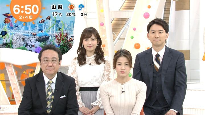 2019年02月04日久慈暁子の画像15枚目