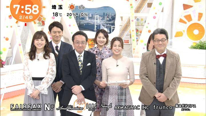 2019年02月04日久慈暁子の画像18枚目