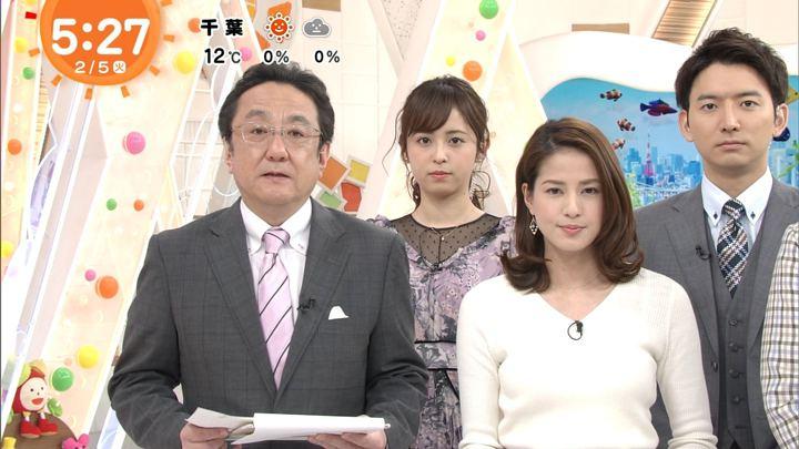 2019年02月05日久慈暁子の画像01枚目