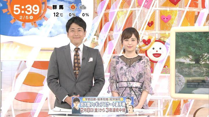 2019年02月05日久慈暁子の画像03枚目