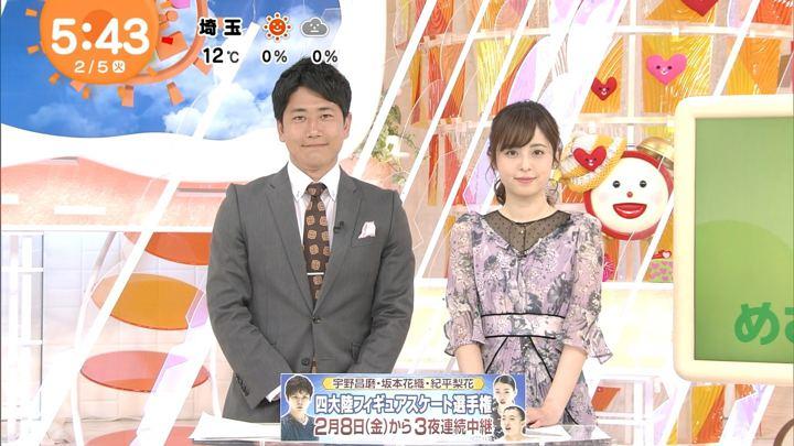 2019年02月05日久慈暁子の画像04枚目