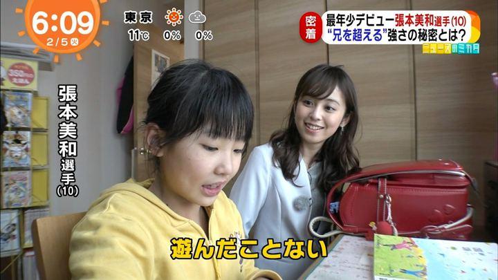 2019年02月05日久慈暁子の画像09枚目