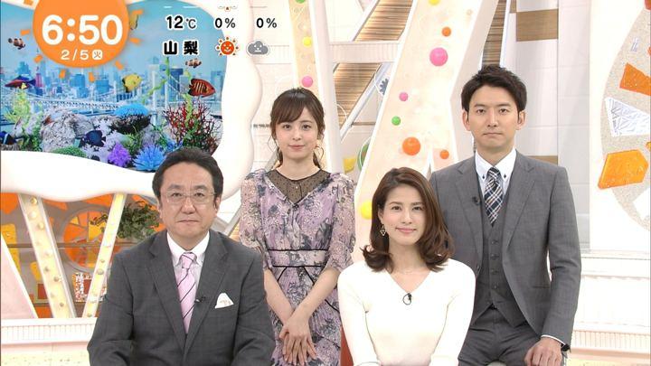2019年02月05日久慈暁子の画像17枚目
