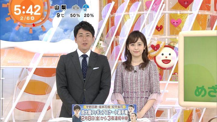 2019年02月06日久慈暁子の画像03枚目