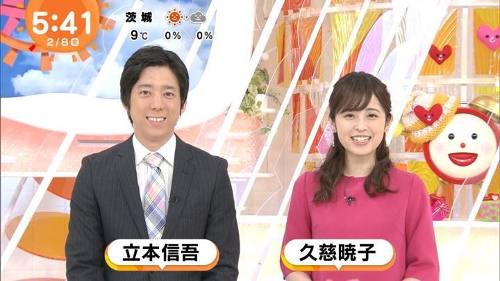 2019年02月08日久慈暁子の画像02枚目