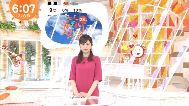 2019年02月08日久慈暁子の画像04枚目