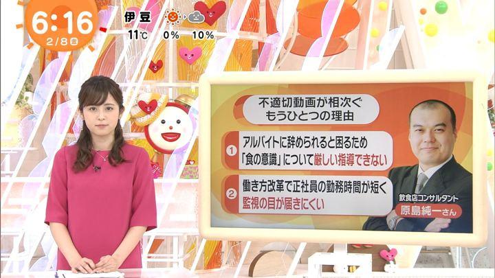 2019年02月08日久慈暁子の画像06枚目