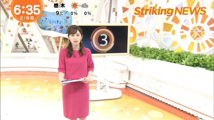 2019年02月08日久慈暁子の画像08枚目