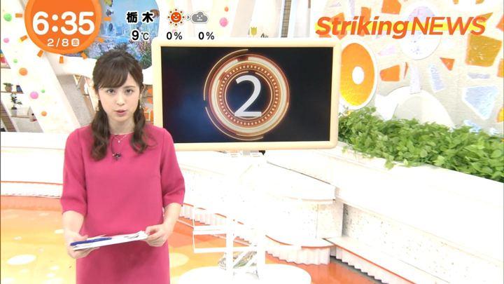 2019年02月08日久慈暁子の画像09枚目
