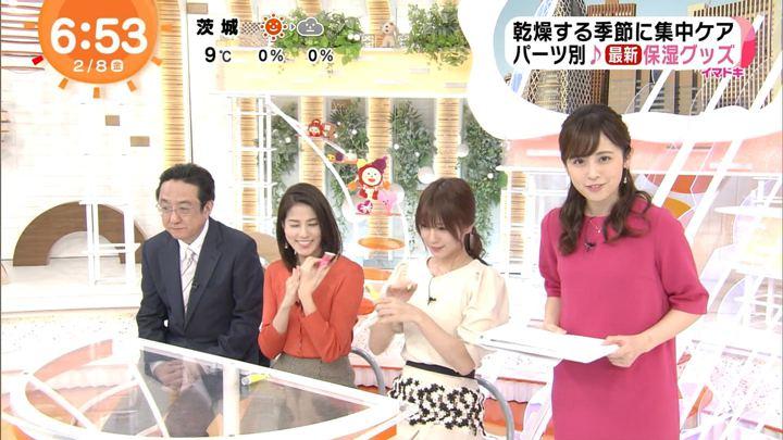 2019年02月08日久慈暁子の画像11枚目