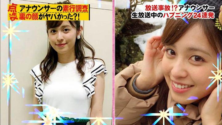 2019年02月09日久慈暁子の画像02枚目