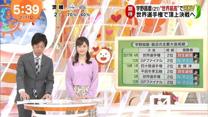 2019年02月11日久慈暁子の画像02枚目