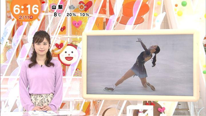 2019年02月11日久慈暁子の画像06枚目
