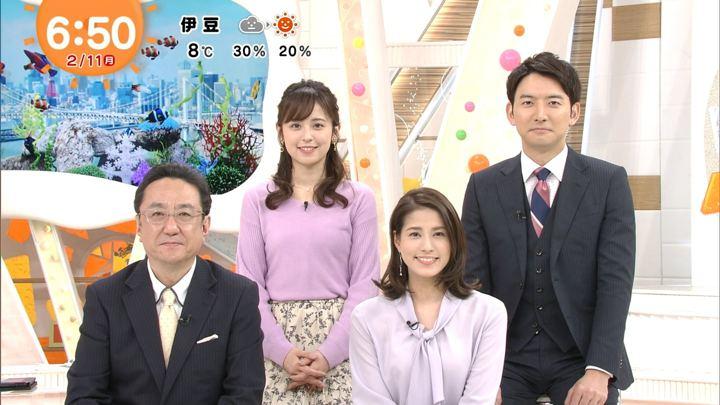 2019年02月11日久慈暁子の画像09枚目