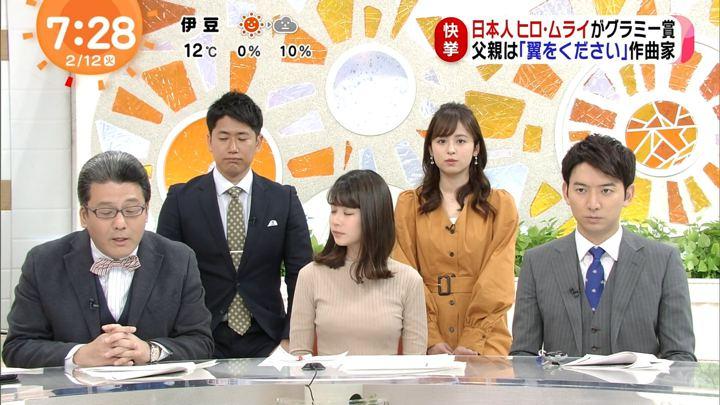 2019年02月12日久慈暁子の画像16枚目