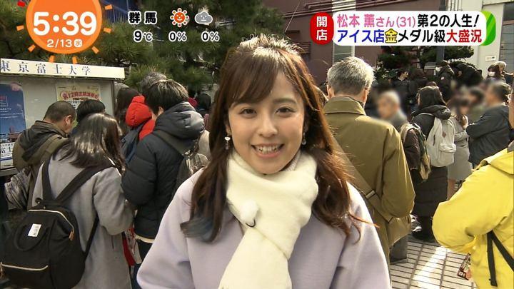 2019年02月13日久慈暁子の画像02枚目