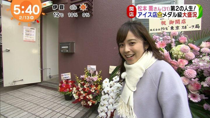2019年02月13日久慈暁子の画像03枚目