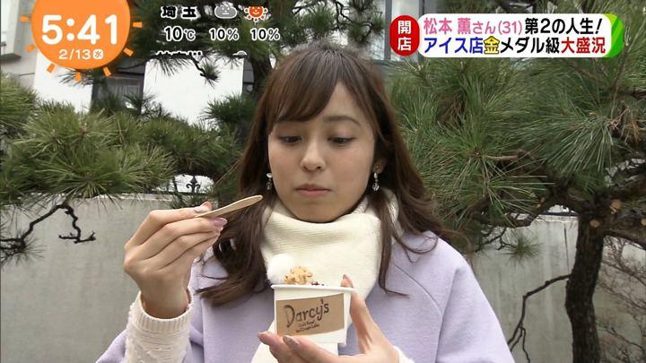 2019年02月13日久慈暁子の画像05枚目