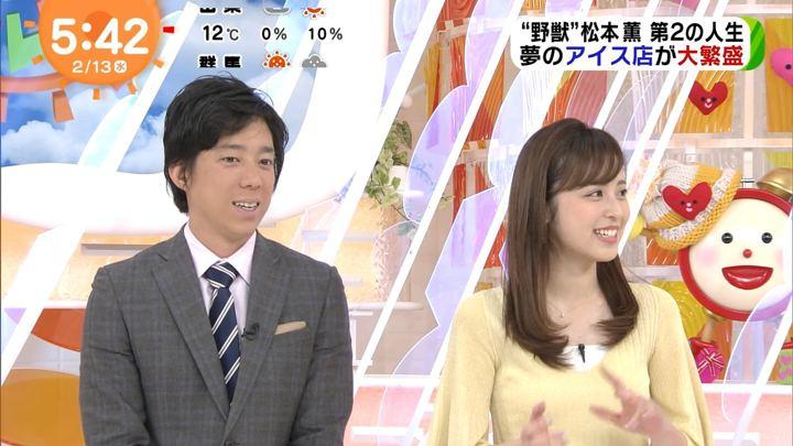 2019年02月13日久慈暁子の画像09枚目