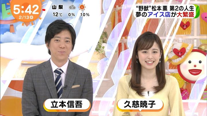 2019年02月13日久慈暁子の画像10枚目