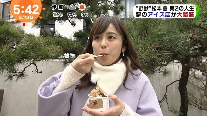2019年02月13日久慈暁子の画像13枚目