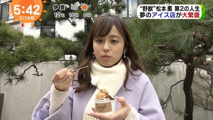 2019年02月13日久慈暁子の画像14枚目