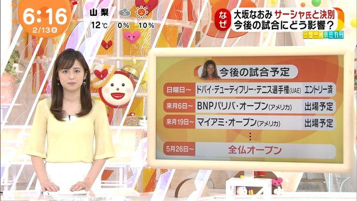 2019年02月13日久慈暁子の画像20枚目