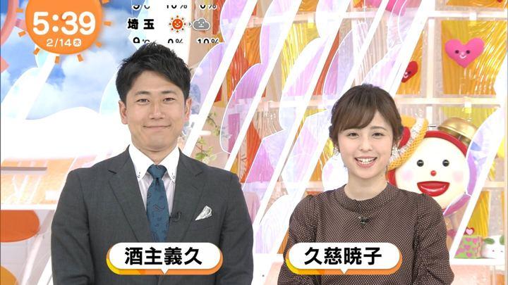 2019年02月14日久慈暁子の画像02枚目