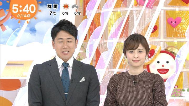 2019年02月14日久慈暁子の画像03枚目