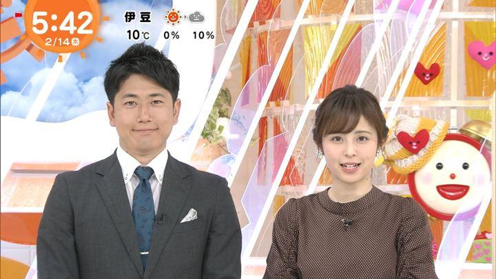 2019年02月14日久慈暁子の画像04枚目