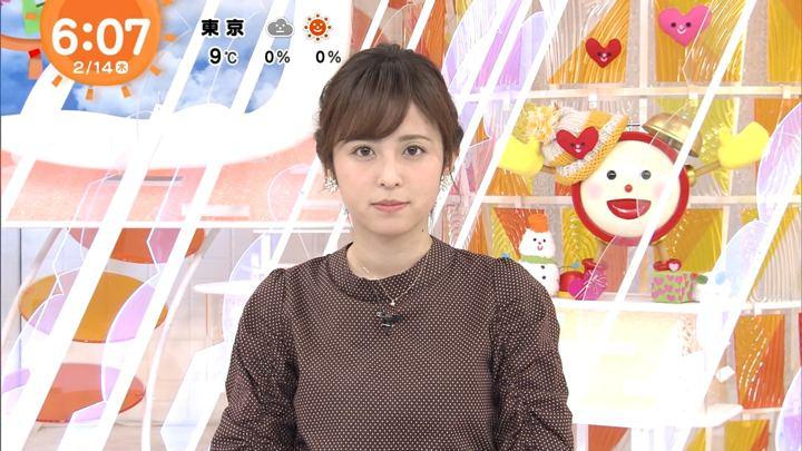 2019年02月14日久慈暁子の画像07枚目