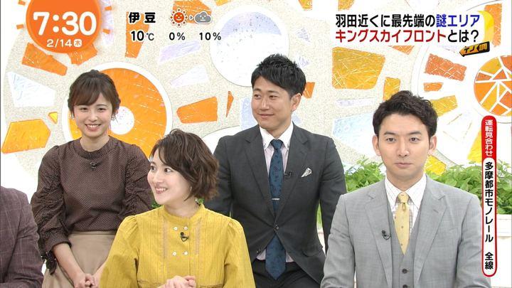 2019年02月14日久慈暁子の画像14枚目