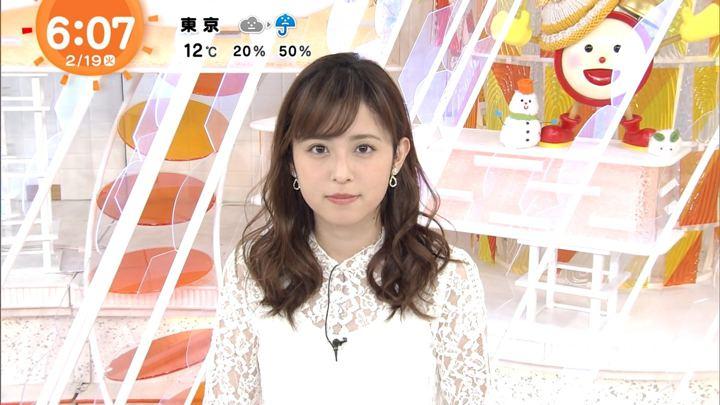 久慈暁子 めざましテレビ (2019年02月19日放送 13枚)