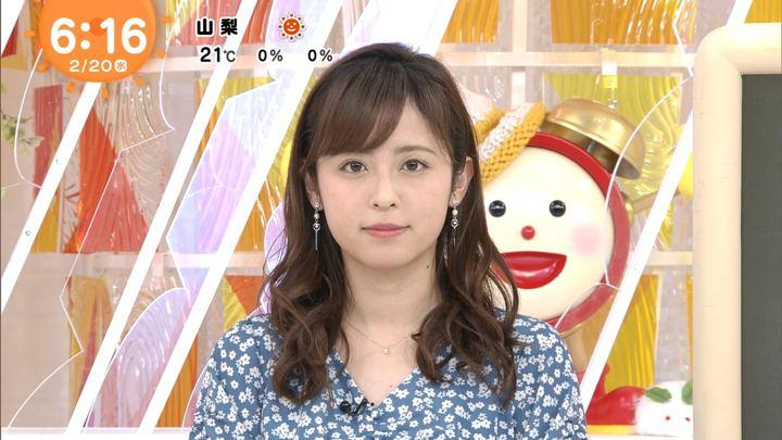 久慈暁子 めざましテレビ (2019年02月20日放送 24枚)