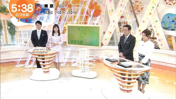 2019年02月26日久慈暁子の画像02枚目