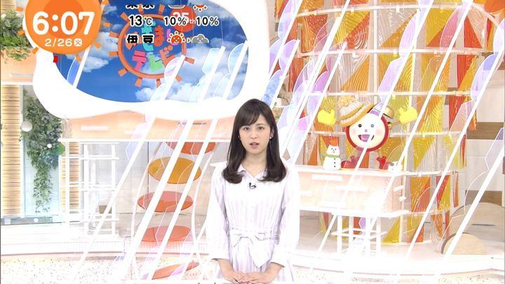 2019年02月26日久慈暁子の画像04枚目