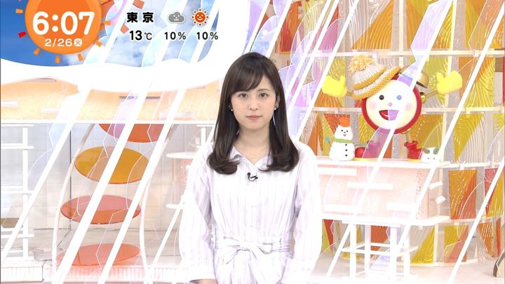 2019年02月26日久慈暁子の画像05枚目