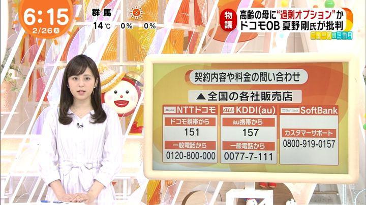 2019年02月26日久慈暁子の画像06枚目