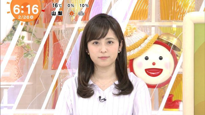 2019年02月26日久慈暁子の画像08枚目
