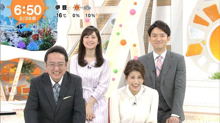 2019年02月26日久慈暁子の画像11枚目