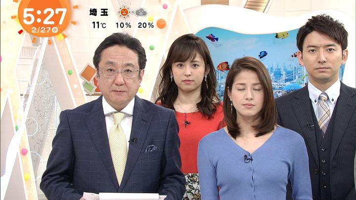2019年02月27日久慈暁子の画像01枚目