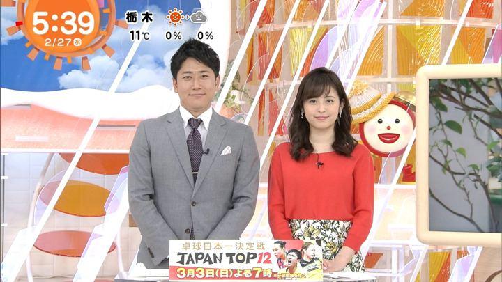 2019年02月27日久慈暁子の画像03枚目