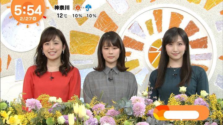 2019年02月27日久慈暁子の画像04枚目