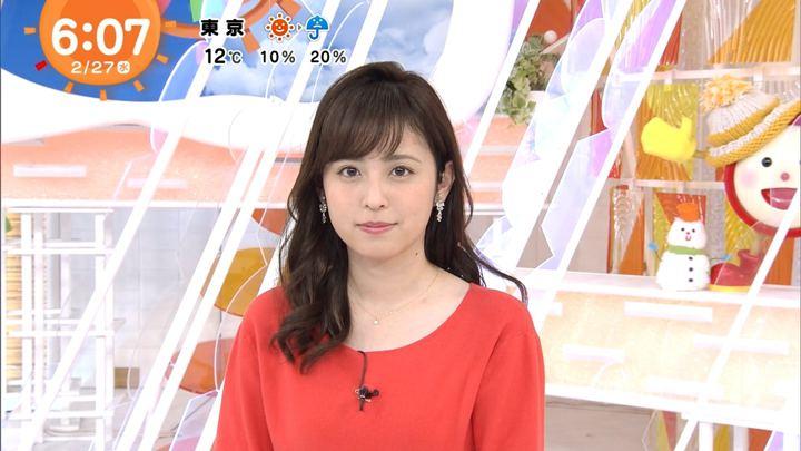2019年02月27日久慈暁子の画像07枚目