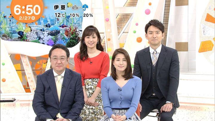 2019年02月27日久慈暁子の画像13枚目