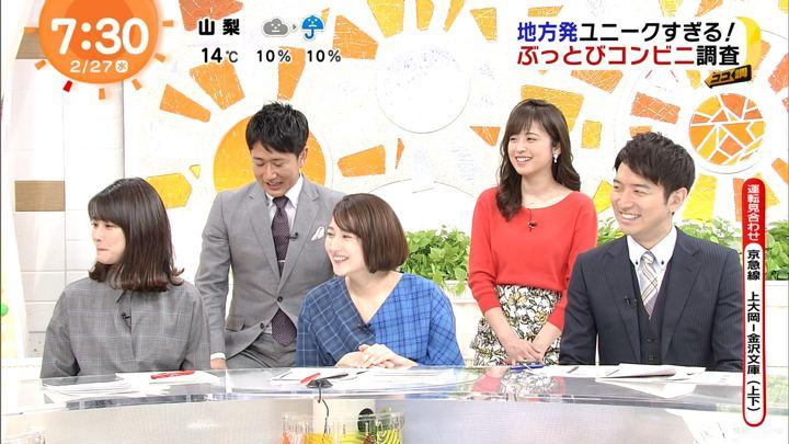 2019年02月27日久慈暁子の画像17枚目